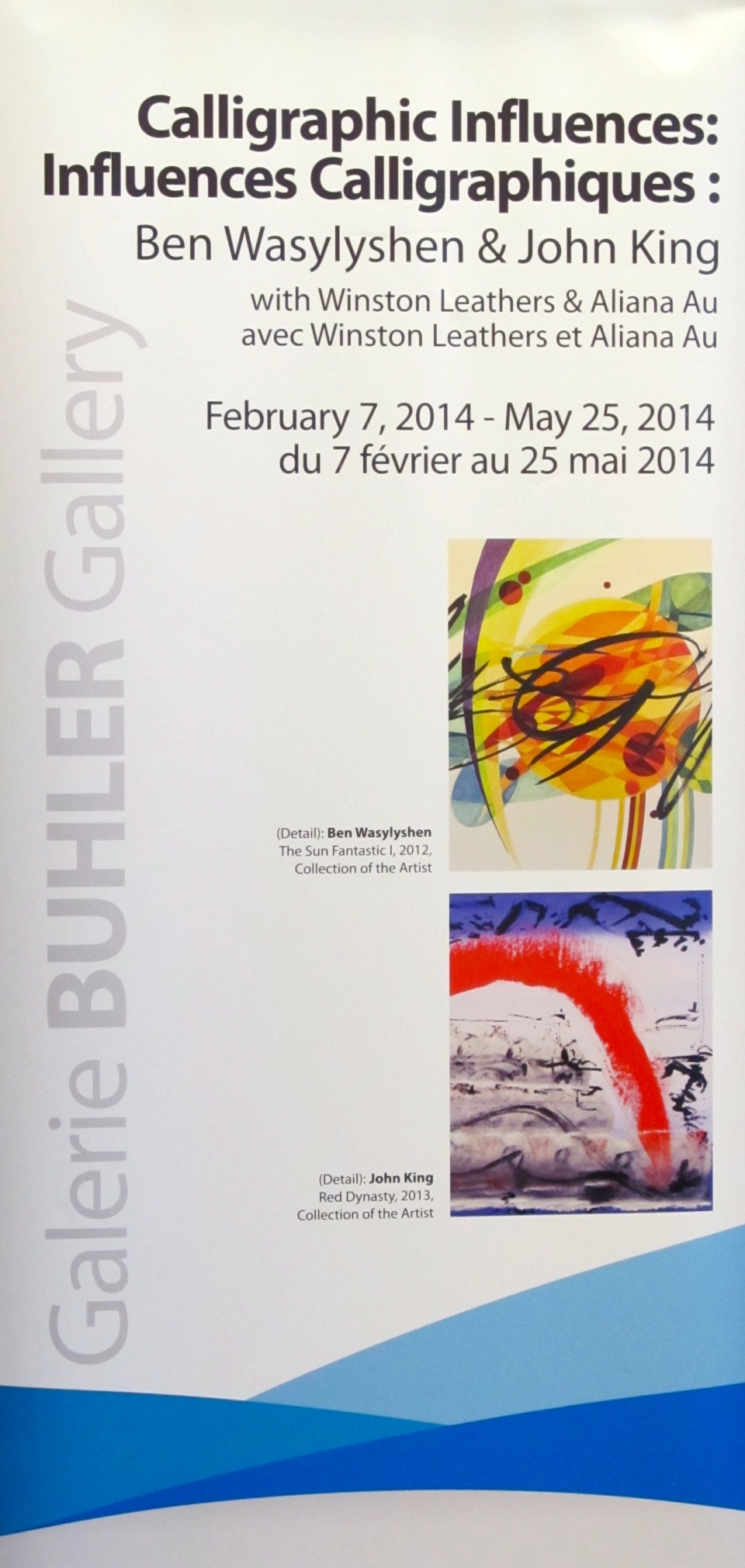 Banner for 'Calligraphic Influences' at the Buhler Gallery