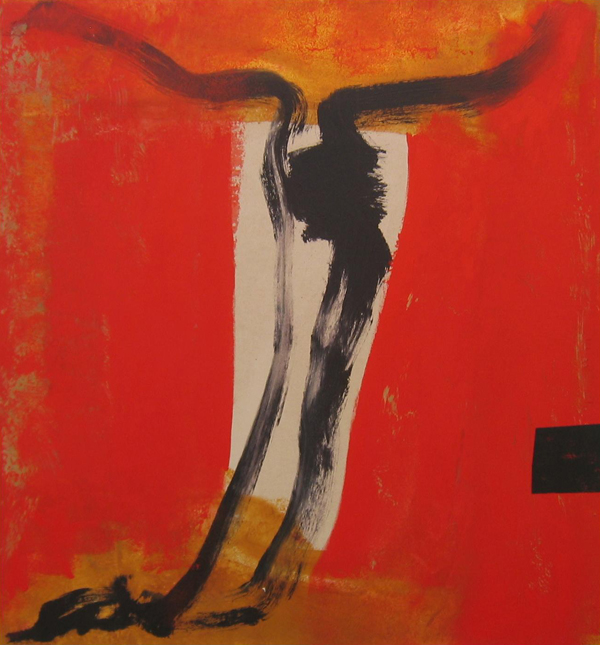 'Red Gift' John King 2008, Acrylic on canvas 43x40in. 109x101cm. #123