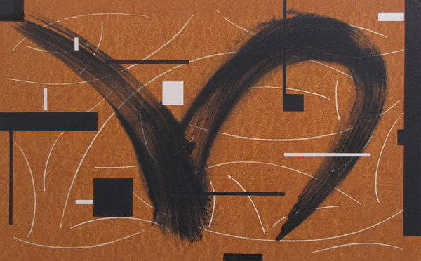 'Samba' John King 2009, Acrylic on canvas 25x40in. 109x101cm. #1230