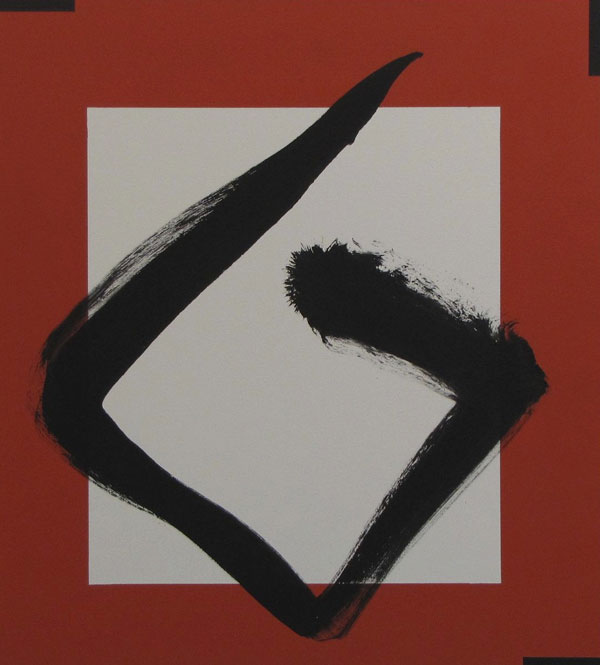 'Tuxedo Red' John King 2010, Acrylic on canvas 40x36in. #1251