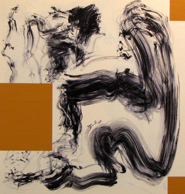 Box Trot John King 2012, Acrylic on canvas 40x38in. #1293