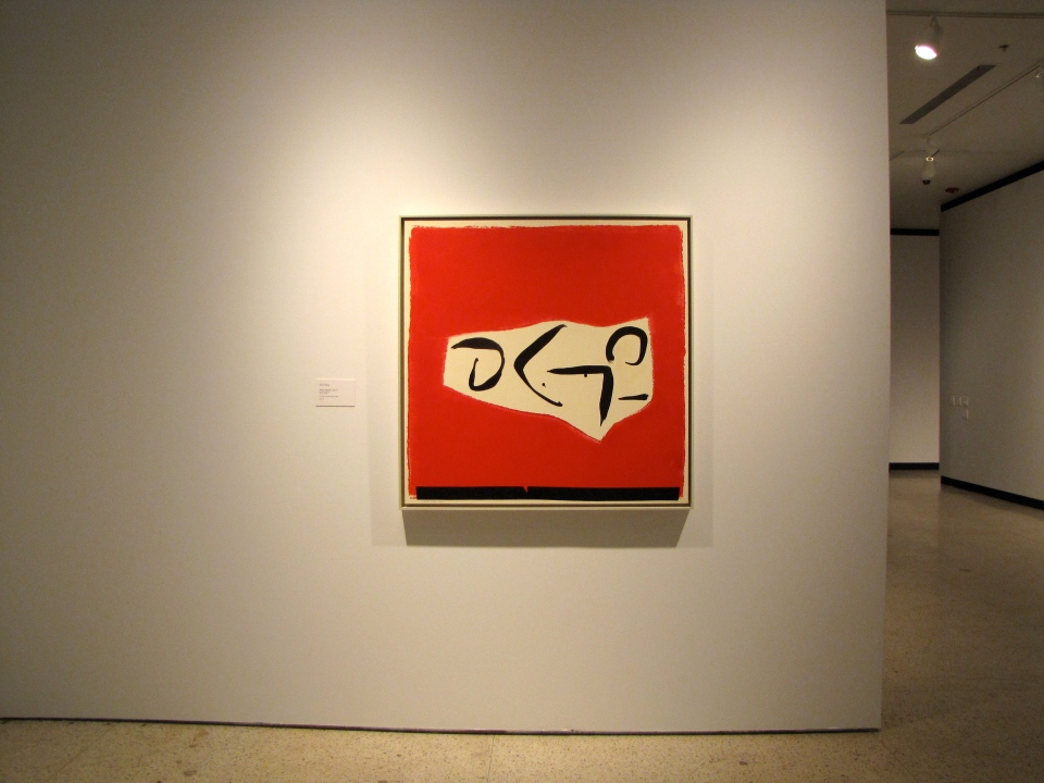 2011, 'Ruby Martini', acrylic on canvas, 41x42in., exhibition of ECAS